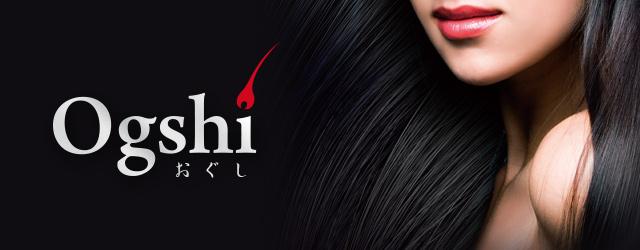盛岡市の畑山レディスクリニックでは、発毛サプリメント「Ogshi」を販売しています。
